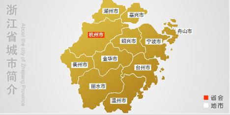 富阳电网地理接线图